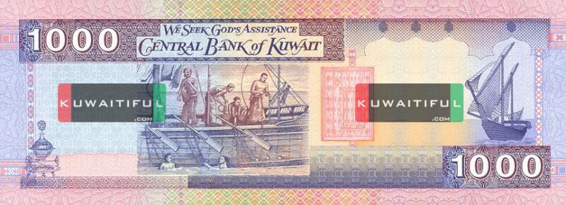 Kuwait 1000kd Kuwaiti Dinar Bill Jpg