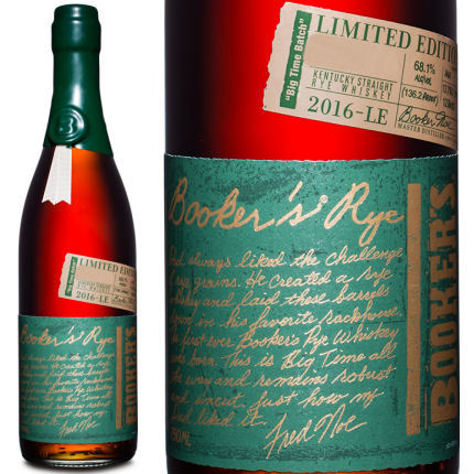 bookers-limited-edition-big-time-batch-rye-whiskey__16306.1477162806.1280.1280.jpg