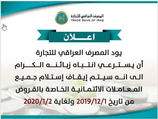 309598243_tradebank.jpg.4fca229815da81a058bfeacd0e3347fa.jpg